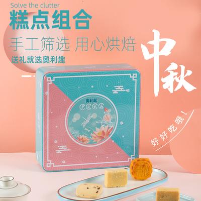 东方御月月饼(月饼+糕点)