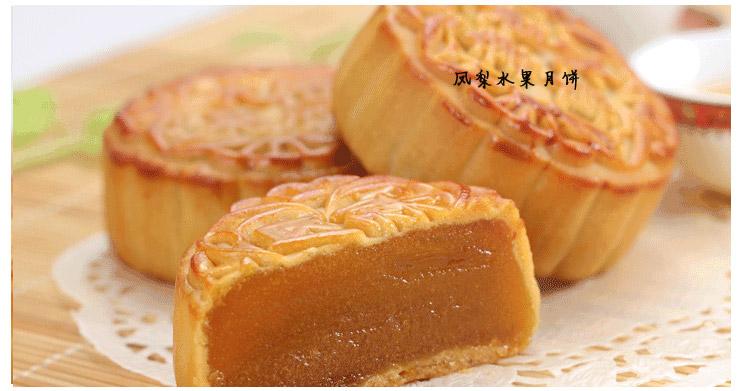 【安琪月饼团购】[安琪六星高照月饼]-安琪月饼 深圳安琪月饼