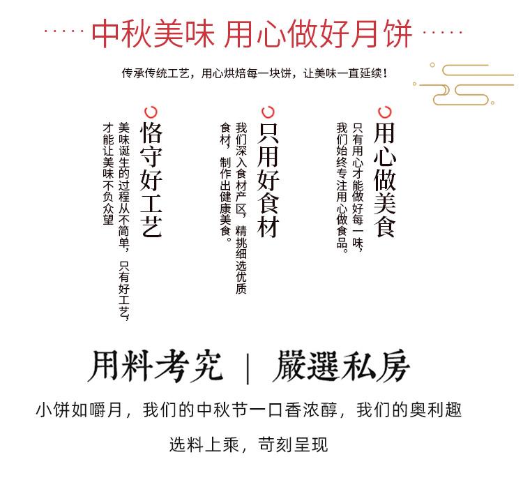 锦上添花_10.jpg