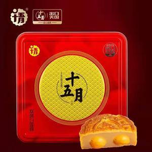 十五月(双簧白莲蓉月饼)