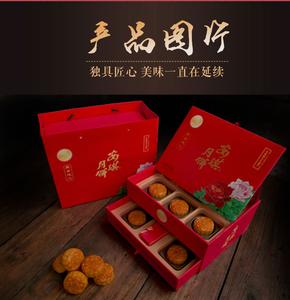 2019安琪燕窝流心奶黄月饼